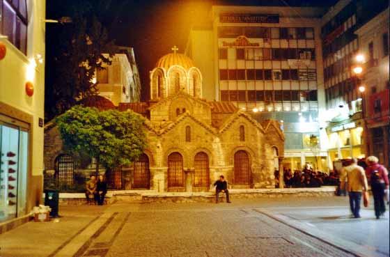 Athènes, rue Ermou.